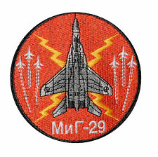 MIG 29 III  PATCH