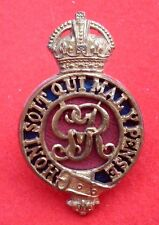 British Army. Household Cavalry Officer's Genuine Cap Badge