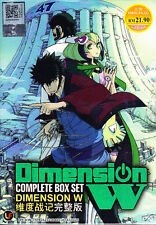 Dimension W Anime DVD (Eps : 1 to 12 end) with English Subtitle