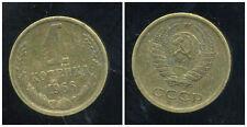 RUSSIE   1 kopek   1966  ( bis )
