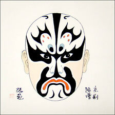 Chinese Folk Art / Chinese Brush Painting Art - Chinese Opera Mask Painting