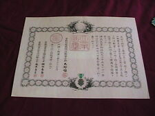 Japanese Medal Certificate for Order of the Golden Kite Sixth Class 1890