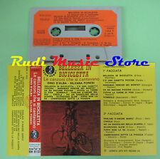 MC DINO D'ALBA SILVANA FORESI Bellezza in bicicletta 1974 italy RIFI 81133 no cd