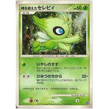 Timeless Celebi 10th Anniversary Ultra Rare Promo Holo Foil Pokemon Card