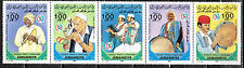 Libya Arab Barber Music set 1985 MNH
