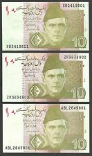 Pakistan 10 Rupee - 2013 & 2014 - UNC - Lot of 3 Different Sign & Years