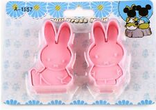 Miffy Rabbit Fondant Cake Decorating Cupcake Chocolate Biscuit Cutter Mold AB
