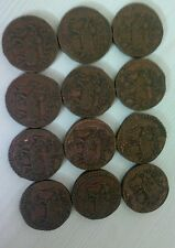 Ancient India Mysore  king tippu sultan elephant copper coin set -4 coins