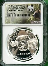 China  2016   ANA  ANAHEIM  SHOW   SILVER  OFFICIAL  PANDA ISSUE  NGC PF 70 UC