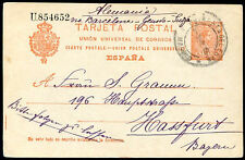 SPAIN TO GERMANY Postal Stationery VF