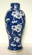 "C19th Chinese Prunus Blossom Vase 5"" Size  4 Character Mark - chip on rim"