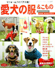Handmade Dog Dresses & Accessories /Japanese Dog's Clothes Sewing Pattern