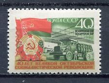 38254) RUSSIA 1957 MNH** Nuovi** October Revolution-