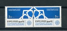 United Arab Emirates UAE 2014 MNH Expo 2020 Dubai 2v Se-tenant Set