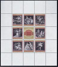 A_737 Kleinbogen 1294-1301 ʘ aus 1969 - 100 Jahre Wiener Staatsoper