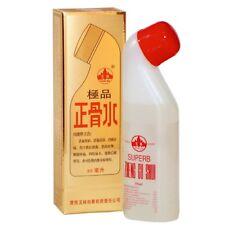 YULIN SUPERB Zheng Gu Shui Relieve Muscular Pain Medicated Oil Fatigue 88ml