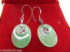 FINE 925 Sterling Silver Green Jade Dangle Earrings /福