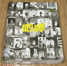 EXO EXO-M XOXO 1ST ALBUM REPACKAGE GROWL Hug Version CD & FOLDED POSTER SEALED