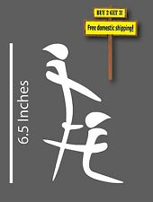 Kanji Blow Japanese Letter Die Cut BJ Job Oral Sex Decal Sticker Funny