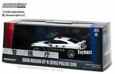 GREENLIGHT 1:43 NISSAN SKYLINE GT-R R35 JAPAN POLICE LIMITED EDITION NEW 51068