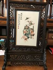 Antique Chinese porcelain revolving table screen