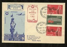 ISRAEL 1956 REGISTERED FIRST FLIGHT LOD to BRUSSELS ILLUSTRATED EL AL