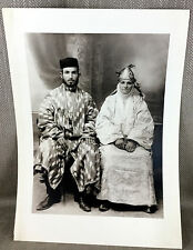 Vintage Print Picture Antique Photograph Black & White Bukahrian Wedding Jewish