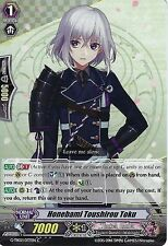CARDFIGHT VANGUARD CARD: HONEBAMI TOUSHIROU TOKU - G-TB02/037EN C