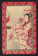 1 Single VINTAGE Swap/Playing Card ORIENTAL JAPANESE LADY PARROT BIRD CAGE Gold