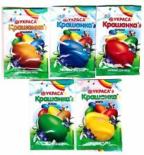 5 Colors Dye for 100 Ukrainian Decorating Painting Easter Eggs Pysanky Pysanka