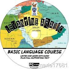 LEARN LEVANTINE ARABIC PCCD LANGUAGE COURSE EASY BEGINNER PROGRAM MP3 + TEXT NEW