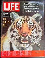 Life Magazine 12 July 1965 PRISONER BEHIND VIETCONG LINES -some aging faults