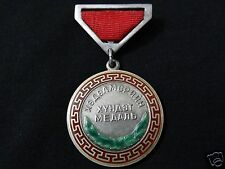 MONGOLIA  MONGOLIAN HONORARY MEDAL OF LABOR ORDER PIN BADGE