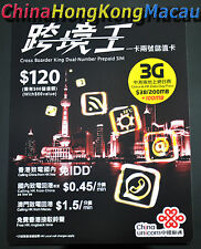 Hong Kong China Macau Cross Border King Dual Number 3G Data Prepaid SIM Card