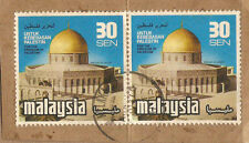 Ori mounted on envelope Freedom for Palestine  stamps  30cx2