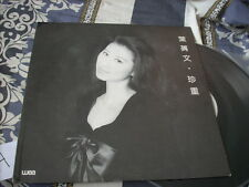 a941981 Sally Yeh  葉蒨文 葉倩文 HK Promo  LP Single Take Care 珍重