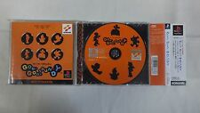 PlayStation - Goo! Goo! SOUNDY - PS1. Spine card.JAPAN GAME. work fully. 25481