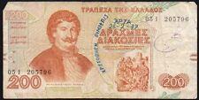 1996 GREECE 200 DRACHMAES BANKNOTE * 205796 * VG * P-204 *