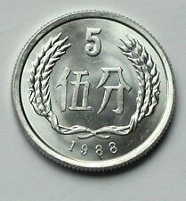 1988 CHINA (PRC) Aluminum Coin - 5 Fen - BU UNC