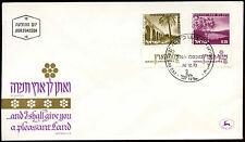 Israel 1973, 35a £1.10 Definitives FDC First Day Cover #C25877