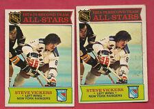 2 X 1975-76 OPC  # 295 RANGERS STEVE VICKERS ALL STARS  CARD