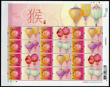 HONG KONG  2016 YEAR OF THE MONKEY PERSONALIZED LOCAL MAIL  SHEET   MINT NH