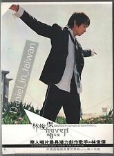 JJ Lin: Haven (2004) CD TAIWAN