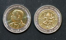 Thailand Coin 10 Baht Bi Metal 2012 100th Ann Fine Arts Department #58