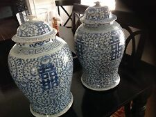 PPAIR OF CHINESE LARGE DOUBLE HAPPINESS JAR/LID BLUE/WHITE 1850-1899 WOW