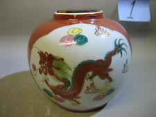 Early 1950s Chinese hand painted ginger jar