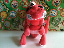 Pokemon Plush Red Gensect Shiny DX Banpresto 2013 Japan UFO Catcher doll figure