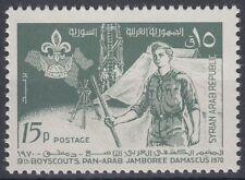 Syrien Syria 1970 ** Mi.1135 Pfadfinder Scouts Scouting