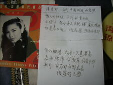 a941981 Best EMI Pathe CD with a Box Poon Sow Keng 潘秀瓊 Lover's Tears 情人的眼淚 (AA)