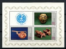 Turkey 1977 SG#MS2583 Regional Co-Op For Development Pottery MNH M/S #A35812